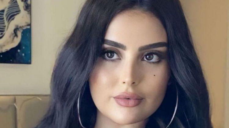 عروض زواج بالهاتف 2021 في السعودية الرياض جده مكه المدينة المنورة